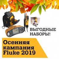 Fluke 1663/1664 FC KIT