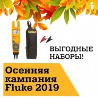 Набор Fluke T6-1000 KIT2 Артикул: 5101108