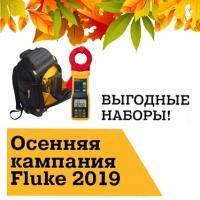 Набор Fluke 1630-2/BP Артикул:5101045