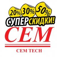 38 моделей приборов СЕМ со скидками от 10 до 51%