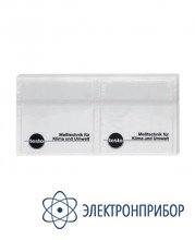 Конверты на липкой основе 50 шт. для распечатки штрих кодов 0554 0116