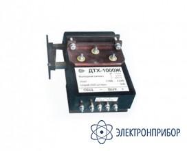 Разъемный датчик измерения постоянного и переменного тока ДТХ-1500Ж