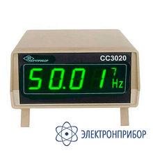 Частотомер цифровой (настольное, лабораторное исполнение) СС3020-Н