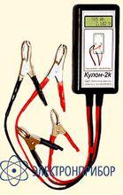 Индикатор емкости свинцовых аккумуляторов Кулон-2k