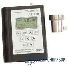 Переносной прибор поиска и анализа частичных разрядов при помощи акустического датчика AR200