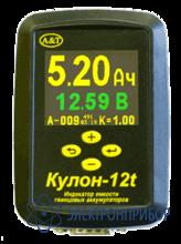 Индикатор емкости свинцовых аккумуляторов Кулон-12t