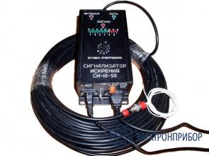 Устройство сигнализации искрения в щеточно-контактном аппарате электрических машин СИ-10-50