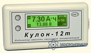 Индикатор емкости свинцовых аккумуляторов Кулон-12m