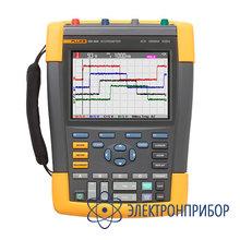 Четырехканальный цветной портативный осциллограф-мультиметр с комплектом scc290 Fluke 190-504/S