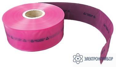Розовый рассеивающий рукав 20-031-0005