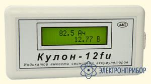 Индикатор емкости свинцовых аккумуляторов Кулон-12fu