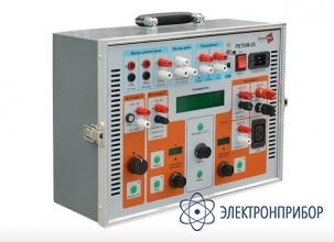 Компактный комплекс для проверки первичного и вторичного оборудования РЕТОМ-25