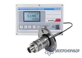 Анализатор растворенного водорода МАРК-509А