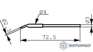 Микроволна 2,3мм, изогнутое (к microtool) 212MS