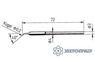Конус 0,2мм, изогнутое (к microtool) 212RD