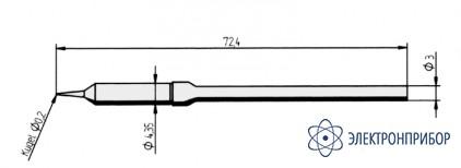 Конус 0,2мм (к microtool) 212SD-LF