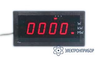 Ваттметр щитовой переменного тока однофазный ЦЛ2132-11-В-22