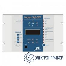 Микропроцессорное устройство  защиты фидера «два провода-рельс» электрифицированных железных  дорог Сириус-ЖД-ДПР