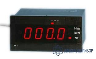 Варметр щитовой переменного тока однофазный ЦЛ2133-12-К-21