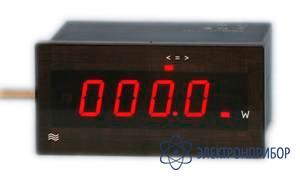 Ваттметр щитовой переменного тока трехфазный ЦЛ2134-12-К-23