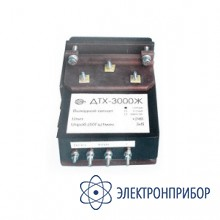 Разъемный датчик измерения постоянного и переменного тока ДТХ-3000Ж