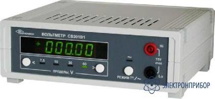 Вольтметр (без интерфейса передачи данных) СВ3010/1-000