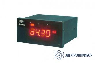Вольтметр цифровой щитовой постоянного тока (с токовым выходом) Ф296М