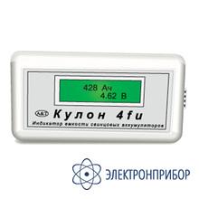 Индикатор емкости свинцовых аккумуляторов Кулон-4fu