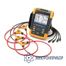Анализатор качества электропитания (с датчиками тока) Fluke 434 II