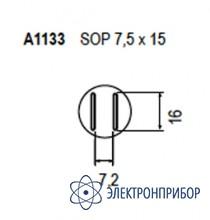 Сменная головка для fr-803b, 7,5х15 A1133