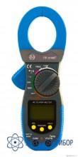 Клещи электроизмерительные ПР-3166