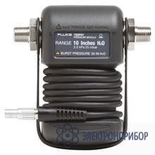 Модуль давления дифференциальный (340 mbar) Fluke 700P03