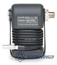 Модуль давления дифференциальный (340 mbar), среда стороны высокого давления совместима с влажной средой Fluke 700P23