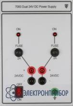 Сдвоенный источник питания постоянного тока напряжением в 24в TE7083