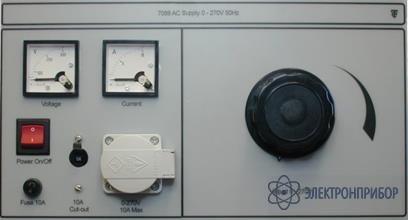Регулируемый источник переменного тока  0 - 270в/10a TE7088