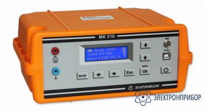 Генератор МК 510