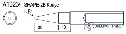 Сменные головки для hakko 456 A 1023 (2B)