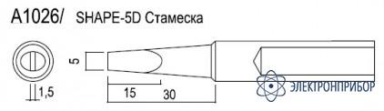 Сменные головки для hakko 456 A 1026 (5D)