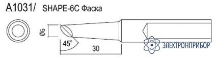 Сменные головки для hakko 456 A 1031 (6C)
