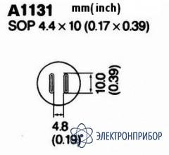Cменная головка для fr-803b, 4,4x10 A1131