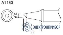 Паяльная сменная композитная головка для станции hakko fx-838 A1160