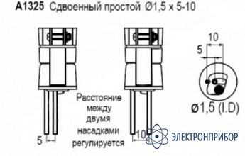 Сменные головки для hakko 850b, 852b, fr-801, fr-802, fr-803 A1325