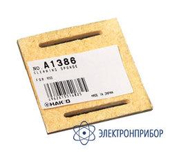 Очистительная губка для термопинцета накко 950 (с1311) А1386