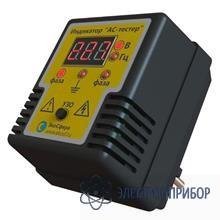 Индикатор состояния электросети АС-Тестер