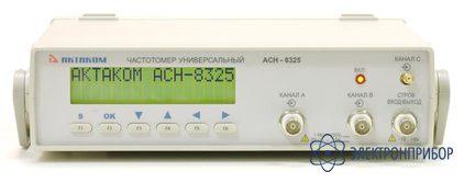Частотомер АСН-8325