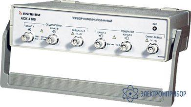Комбинированный прибор-приставка к пк (цзо+генератор) АСК-4106