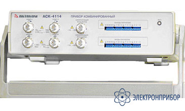 Комбинированный прибор 4 в 1 АСК-4114