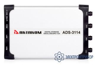 Четырехканальный usb осциллограф - приставка ADS-3114