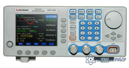 Генератор функциональный АНР-1031