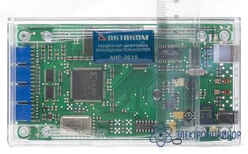 Usb генератор цифровых последовательностей АНР-3616